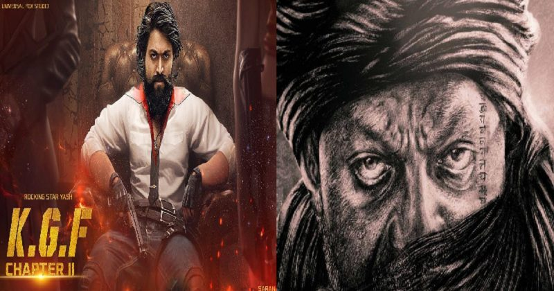 KGF Chapter 2 : Villain Adheera's first look is out